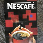 Дизайн для Nescafe