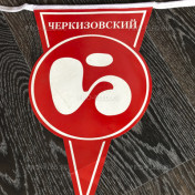 Дизайн для Черкизовский