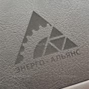 Дизайн для Энерго-Альянс