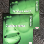 Дизайн для Henkel