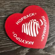Дизайн для Hopback