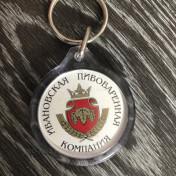 Дизайн для Ивановской пивоваренной компании