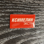 Дизайн для Ксимелин Экстра