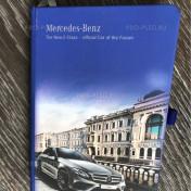 Дизайн для Mercedes-Benz