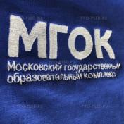 Дизайн для МГОК