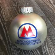 Дизайн для Московский Метрополитен