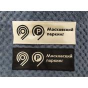 Дизайн для Московский паркинг