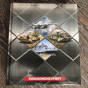 Дизайн для Rosoboronexport