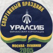 Дизайн для Уралсиб