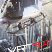 Дизайн для VRT500